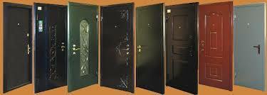 Различные двери